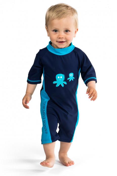 Riley UV-suit Blue